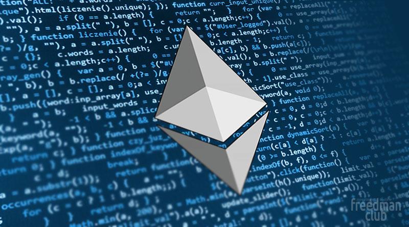 ethereum news