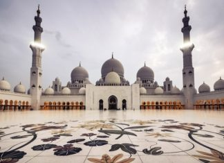 Abu Dhabi Is Set To Host an American Blockchain Firm, Seccurency