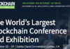 O le 2018 Blockchain Expo e tuʻu i Silicon Valley CA, North America6