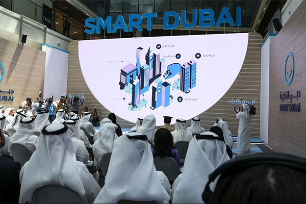 The Smart Dubai Initiative