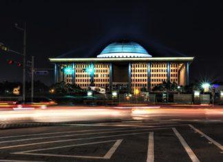 Hội trường quốc gia Hàn Quốc