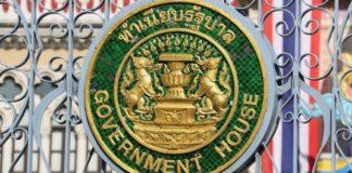 Tailândia detém as primeiras primárias Blockchain do mundo