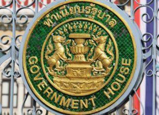 Thailand Holds World's First Ever Blockchain Primaries