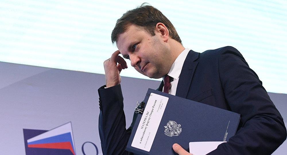 Russian Economy Minister Maksim Oreshkin