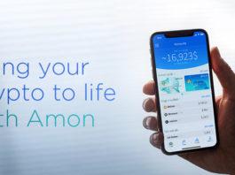 amon4 (2)