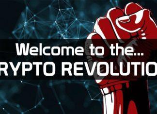 การปฏิวัติ