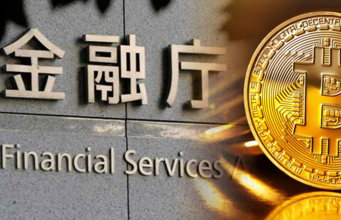 Japan Not Considering Bitcoin ETF according To FSA
